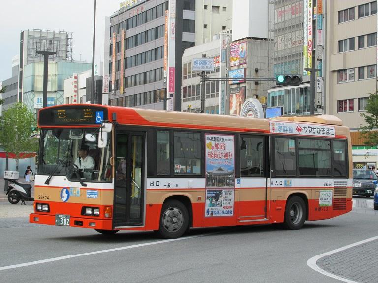 [2016年の夏][姫路市] 神姫バス Phot1108