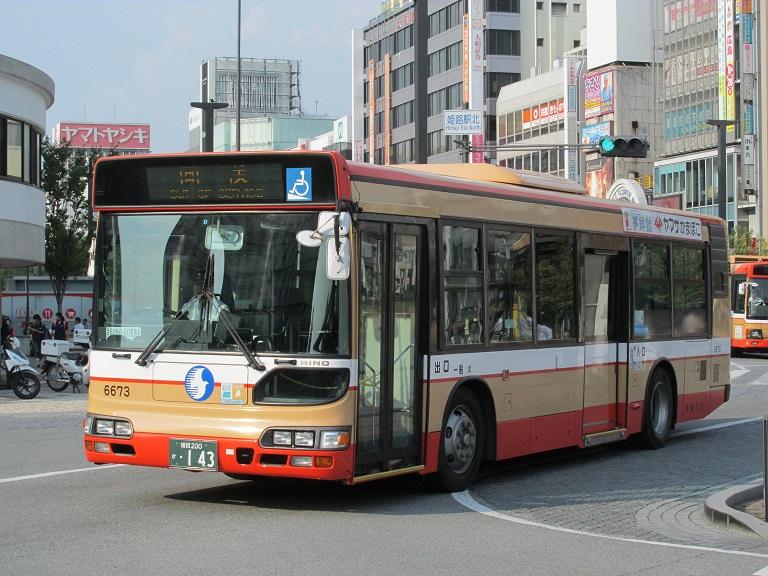 [2016年の夏][姫路市] 神姫バス Phot1140