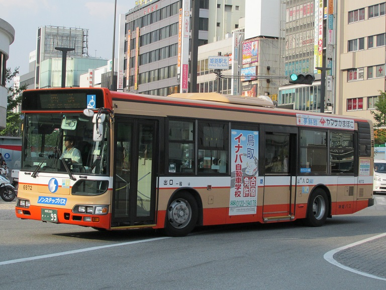 [2016年の夏][姫路市] 神姫バス Phot1141