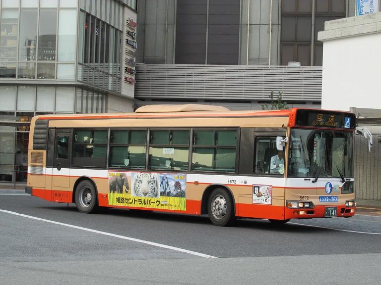 [2016年の夏][姫路市] 神姫バス Phot1143