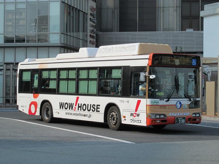 [2016年の夏][姫路市] 神姫バス Phot1148