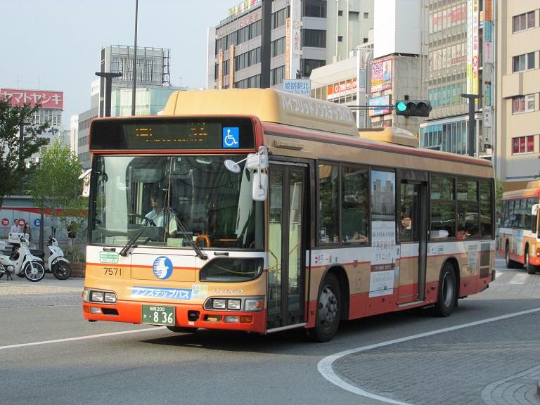 [2016年の夏][姫路市] 神姫バス Phot1149