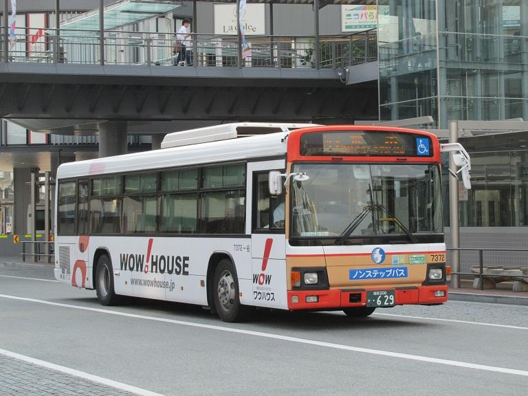 [2016年の夏][姫路市] 神姫バス Phot1157