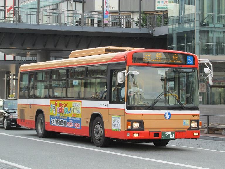 [2016年の夏][姫路市] 神姫バス Phot1167