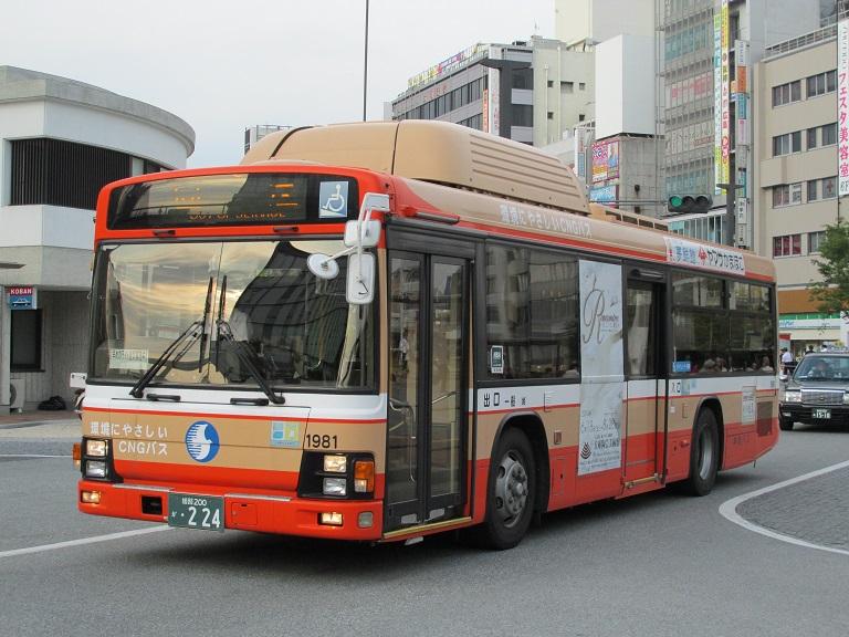 [2016年の夏][姫路市] 神姫バス Phot1173