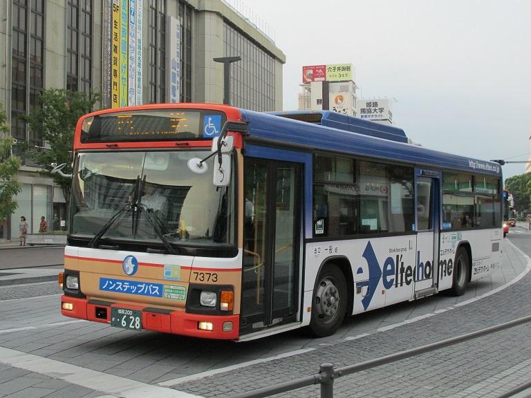[2016年の夏][姫路市] 神姫バス Phot1180