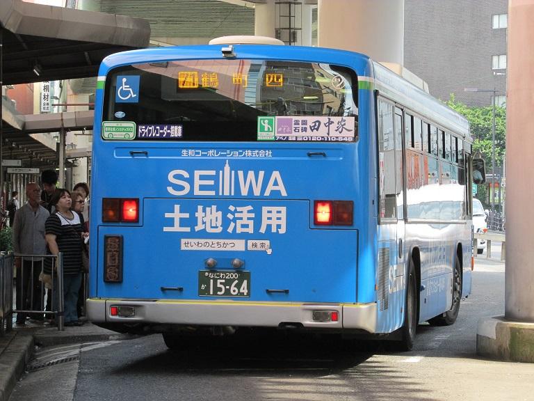 [2016年の夏][大阪市] 大阪市バス Phot1186