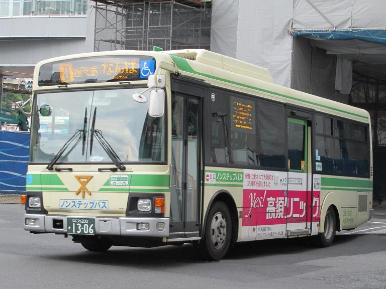 [2016年の夏][大阪市] 大阪市バス Phot1203