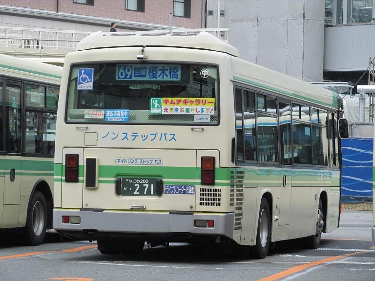 [2016年の夏][大阪市] 大阪市バス Phot1215