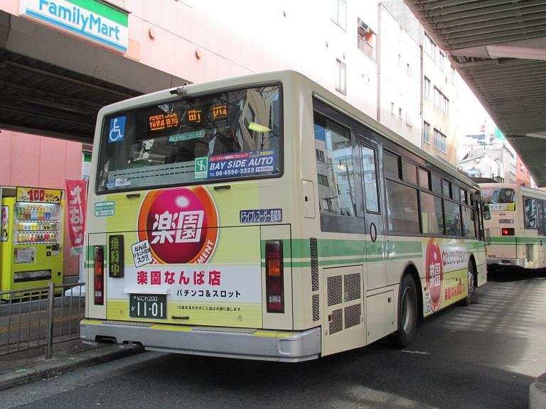 [2016年の夏][大阪市] 大阪市バス Phot1223