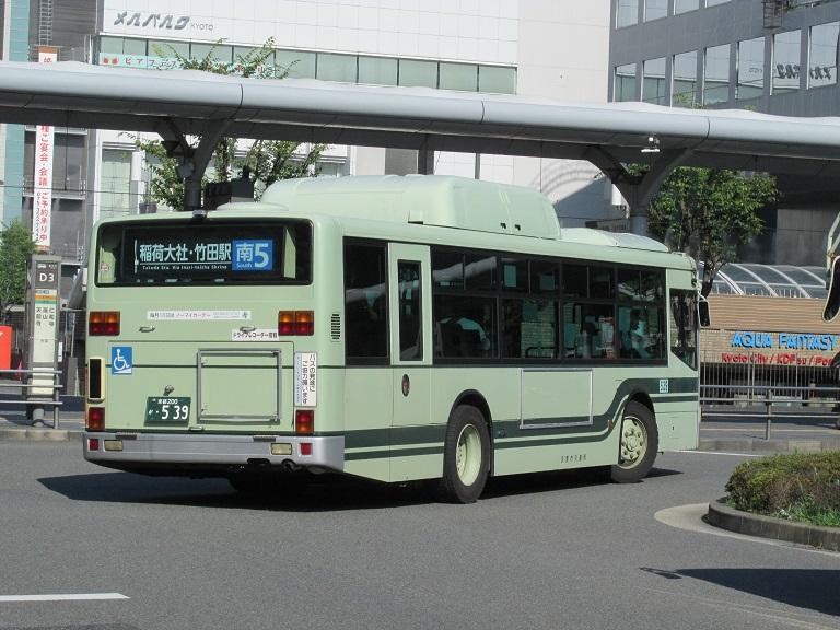 京都200か・539 Phot1224