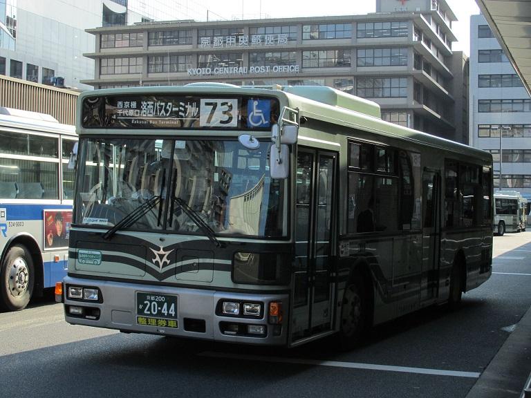 京都200か20-44 Photo121