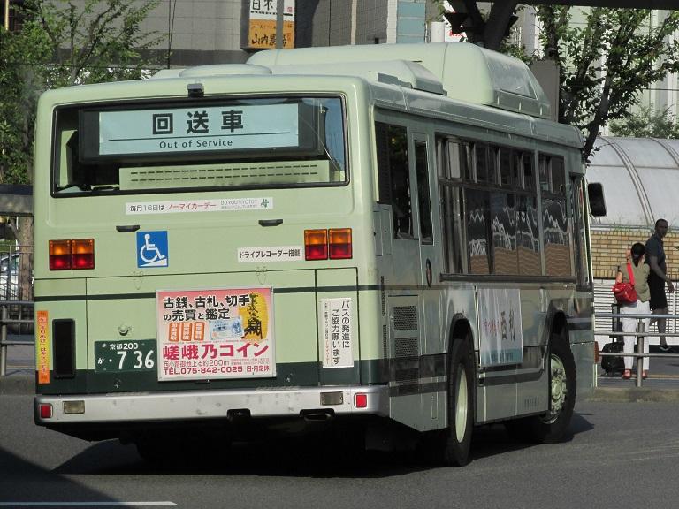 京都200か・736 Photo125