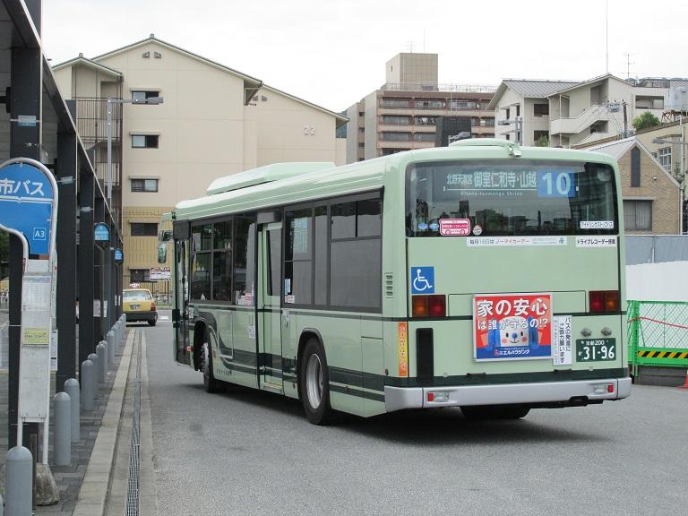 京都200か31-96 Photo156