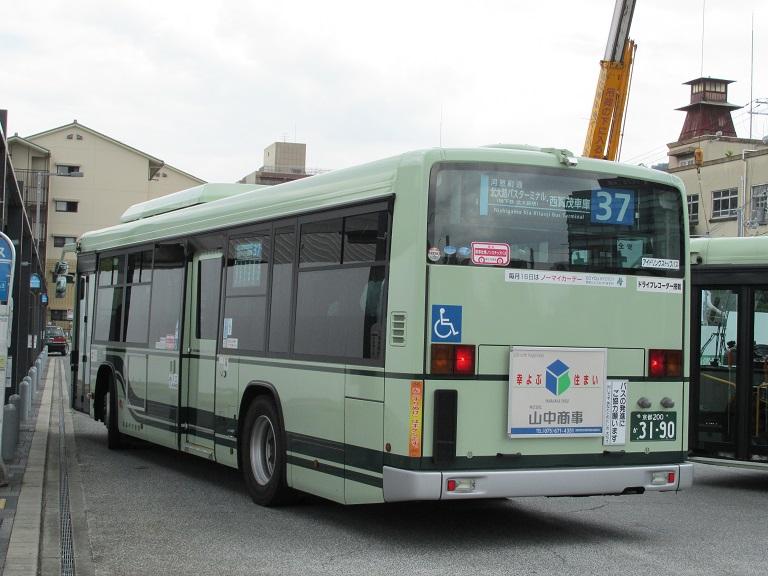 京都200か31-90 Photo161