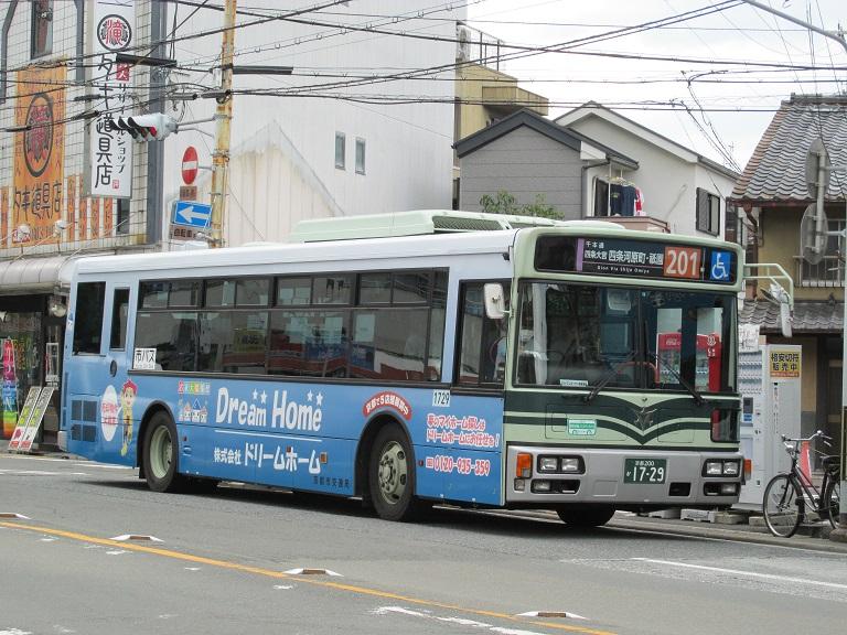 京都200か17-29 Photo180