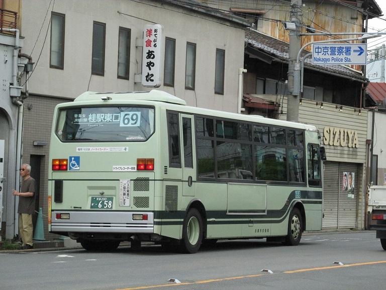 京都200か・658 Photo198
