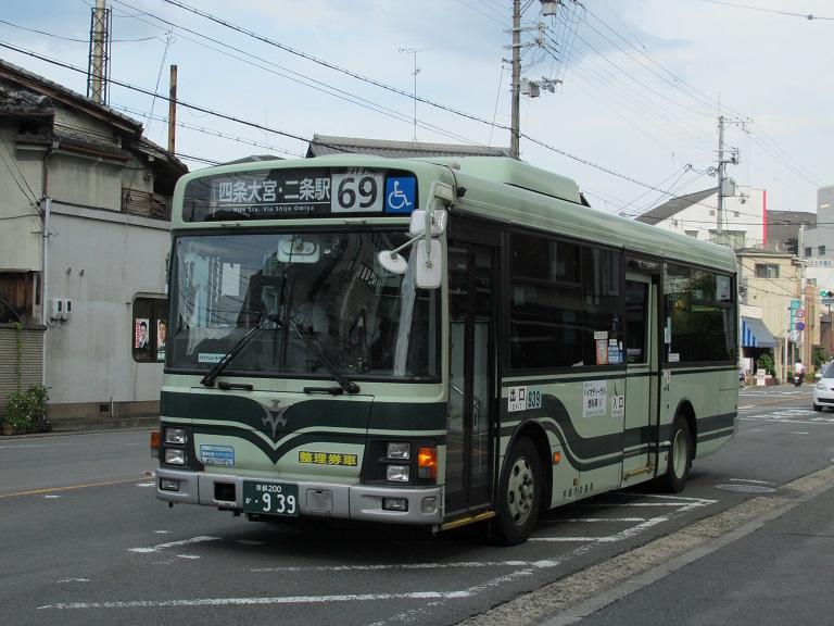 京都200か・939 Photo199