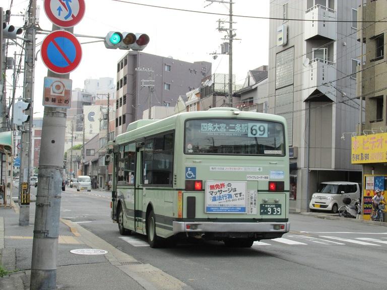 京都200か・939 Photo200