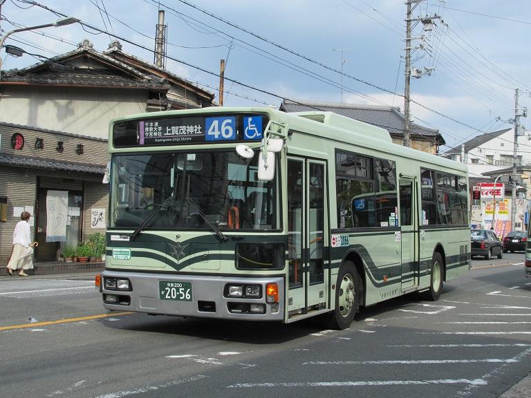 京都200か20-56 Photo209