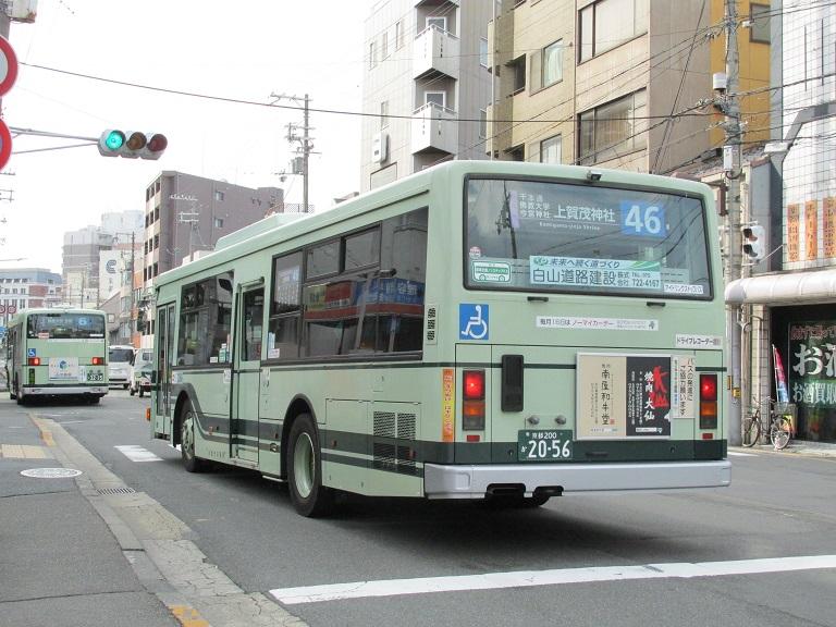 京都200か20-56 Photo210