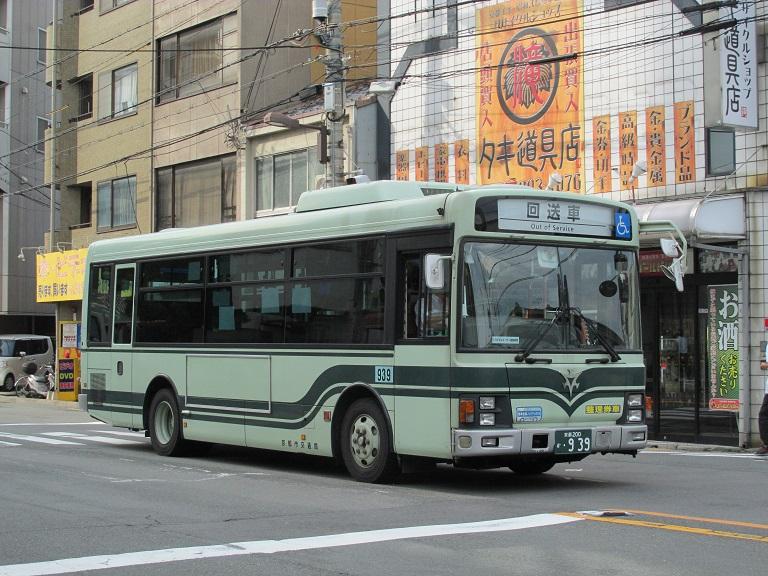 京都200か・939 Photo212