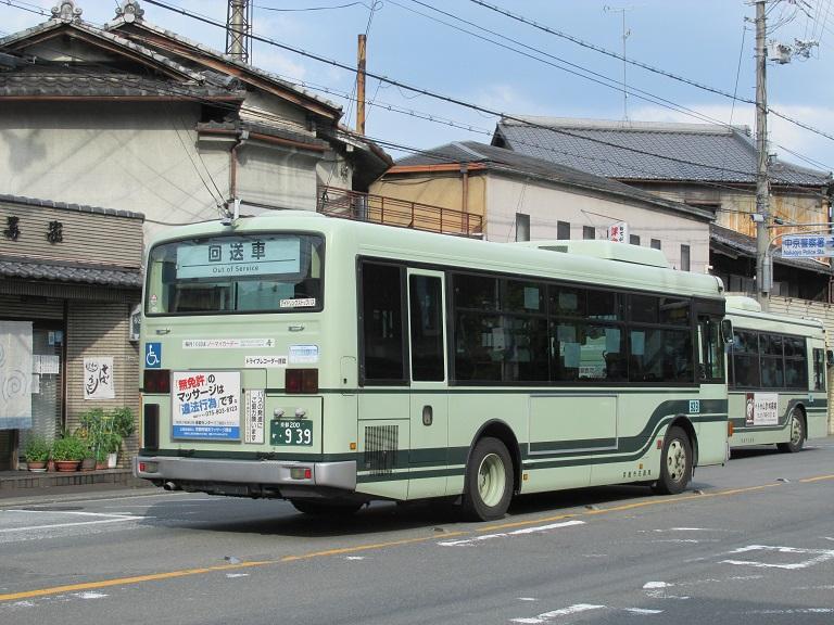 京都200か・939 Photo213