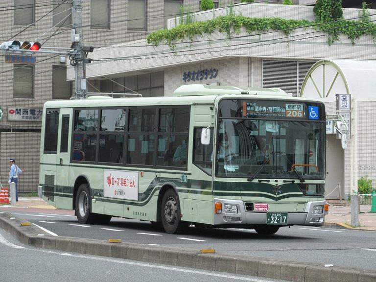 京都200か32-17 Photo236