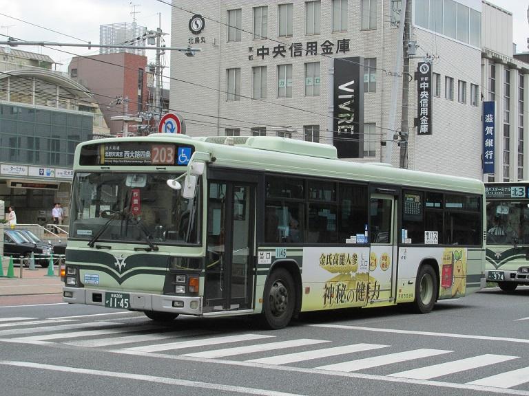 京都200か11-45 Photo255