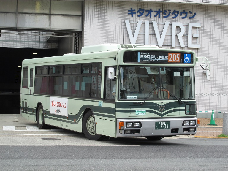 京都200か17-31 Photo260