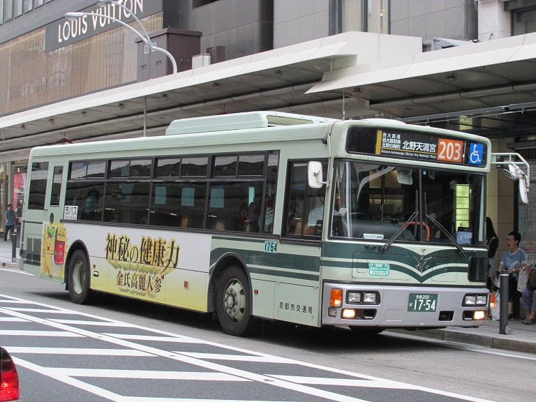京都200か17-54 Photo322