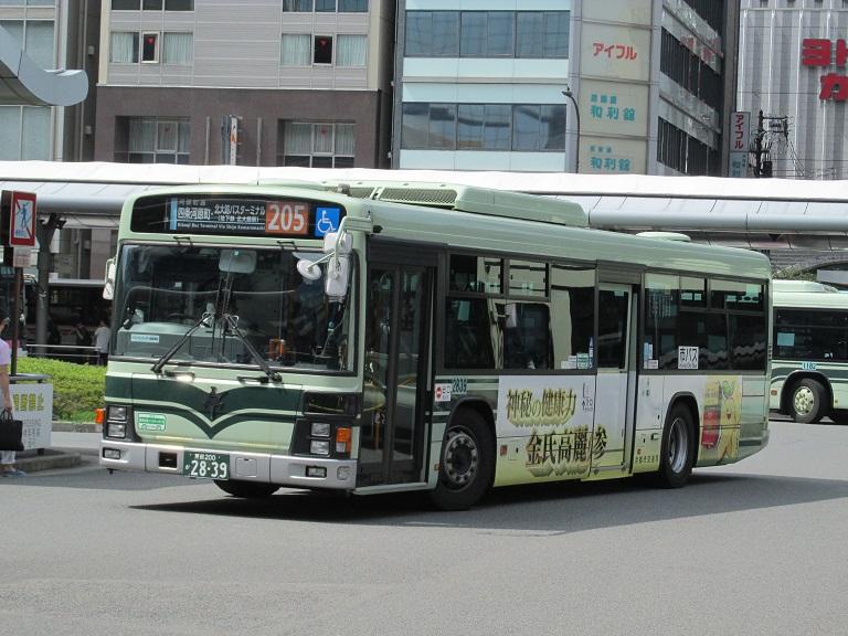 京都200か28-39 Photo339