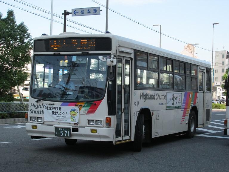 [2016年の夏][松本市] アルピコ交通 Photo381