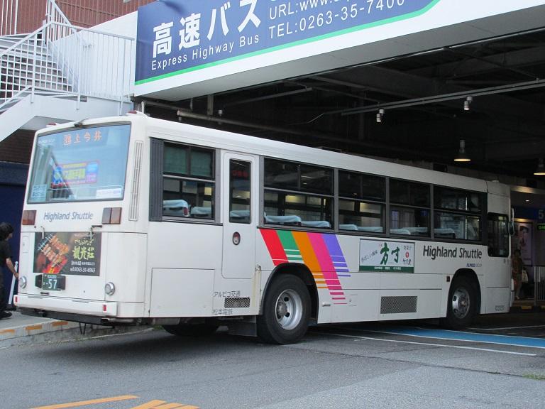 [2016年の夏][松本市] アルピコ交通 Photo382