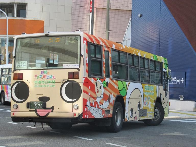 [2016年の夏][松本市] アルピコ交通 Photo384