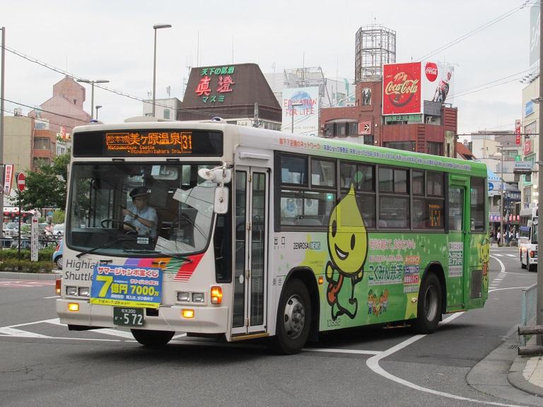 [2016年の夏][松本市] アルピコ交通 Photo385