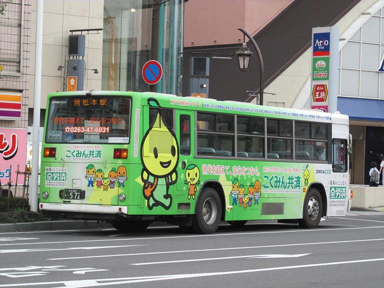 [2016年の夏][松本市] アルピコ交通 Photo386