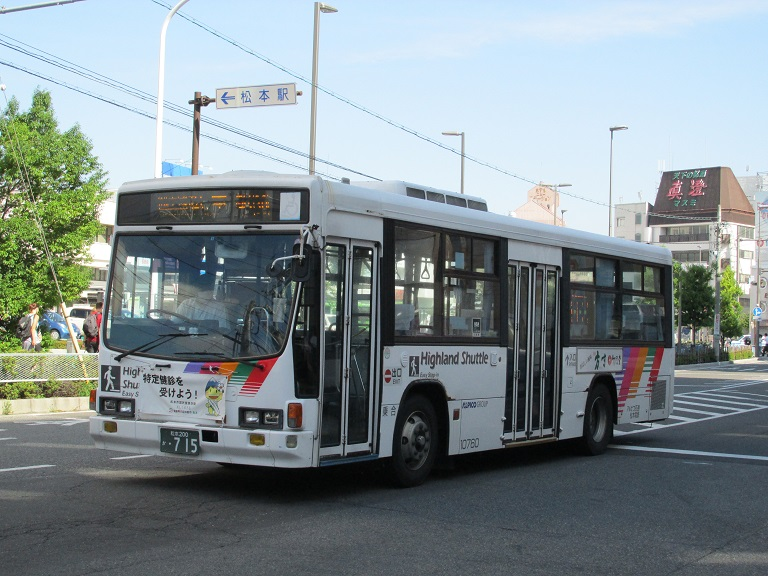 [2016年の夏][松本市] アルピコ交通 Photo387