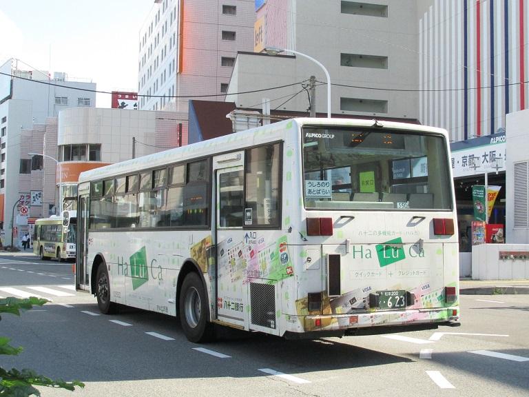 [2016年の夏][松本市] アルピコ交通 Photo390
