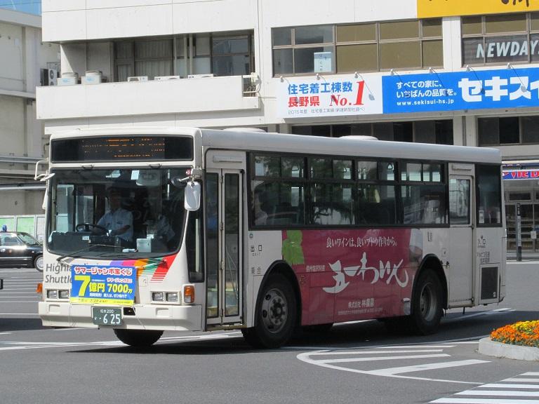 [2016年の夏][松本市] アルピコ交通 Photo392