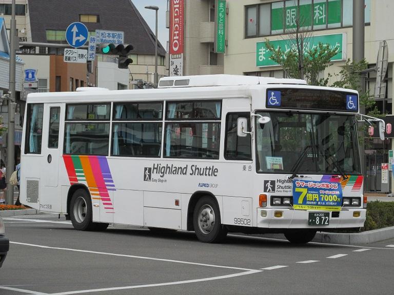 [2016年の夏][松本市] アルピコ交通 Photo393
