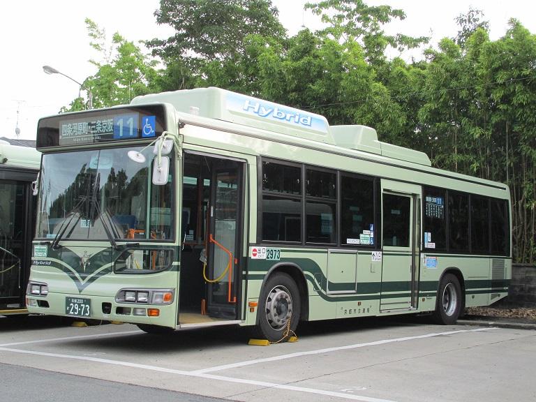 京都200か29-73 Photo397