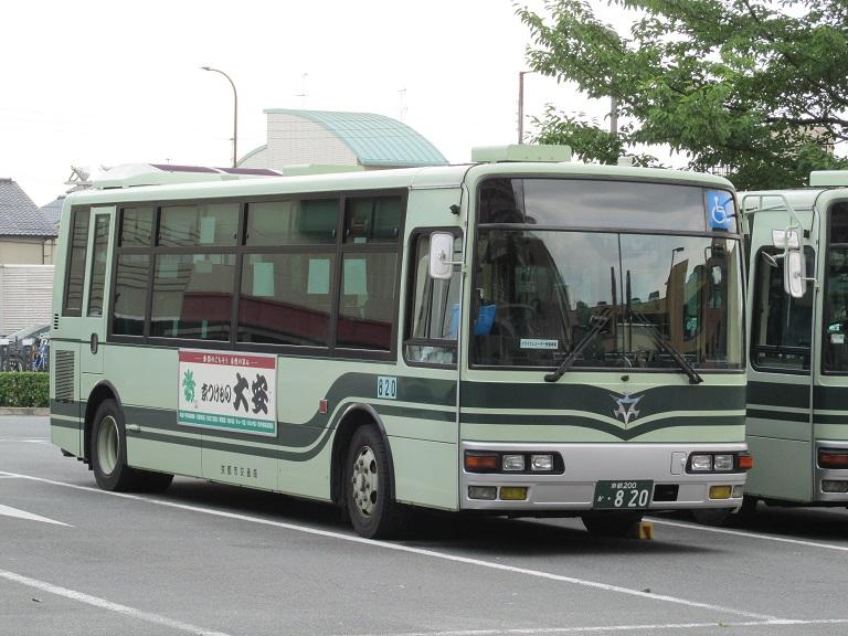 京都200か・820 Photo409