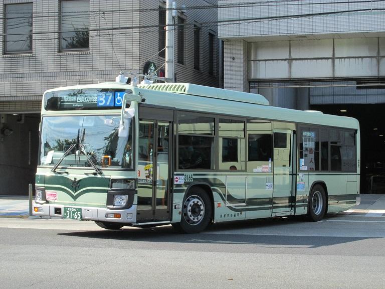 京都200か31-65 Photo419