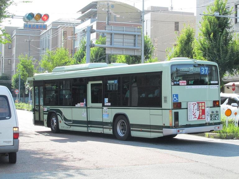 京都200か31-65 Photo420