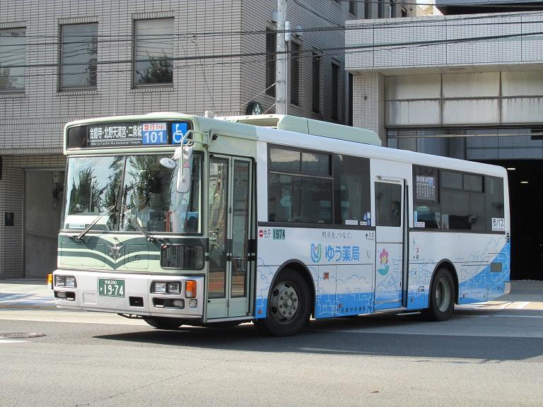京都200か19-74 Photo422