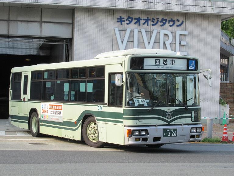 京都200か・326 Photo428