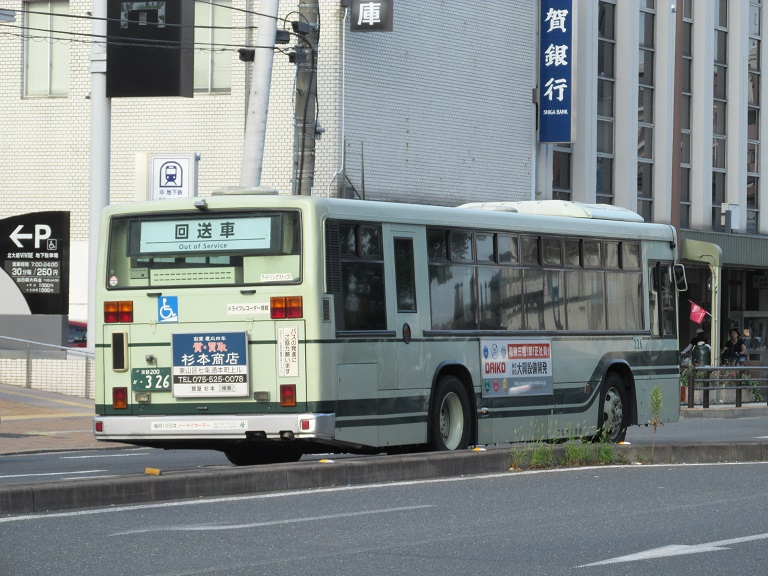 京都200か・326 Photo429