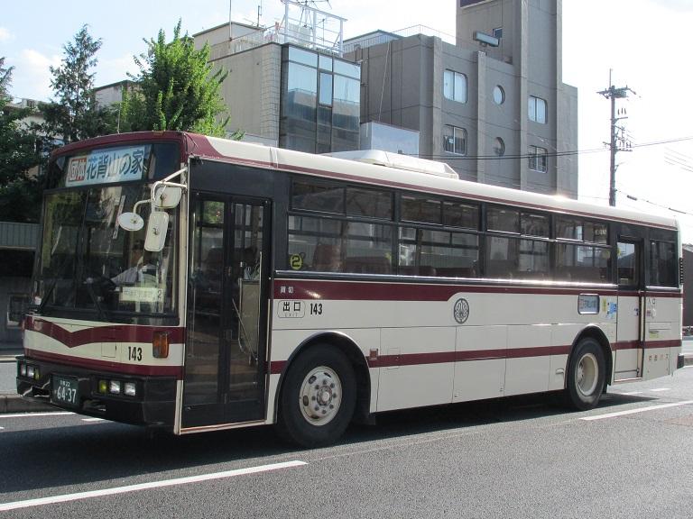 143 Photo437