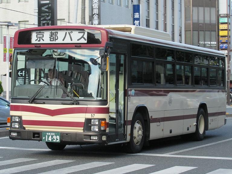 57 Photo439